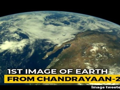 Earth As Seen By Chandrayaan 2: ISRO Releases First Set Of Pics
