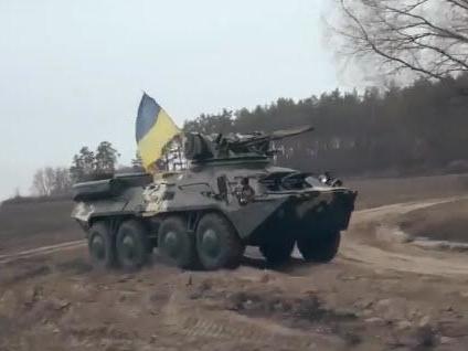 Ukrainian Military After 5 Years Of Warfare