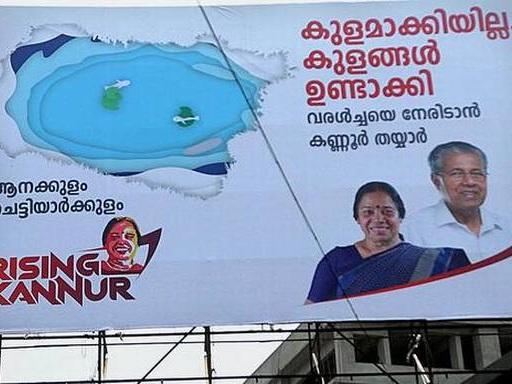 MP launches 'Rising Kannur' campaign