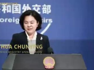 "China's Foreign Ministry Is Starting To ""Speak Like Trump"""