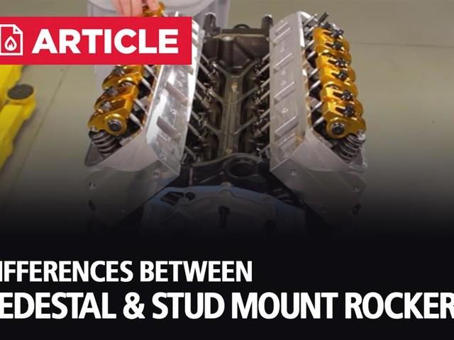 Differences Between Pedestal & Stud Mount Rockers