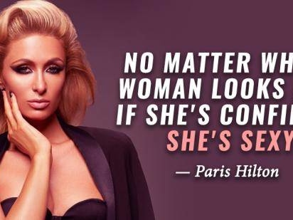 28 Best Paris Hilton Quotes That Will Make You Laugh And Say, 'That's Hot'