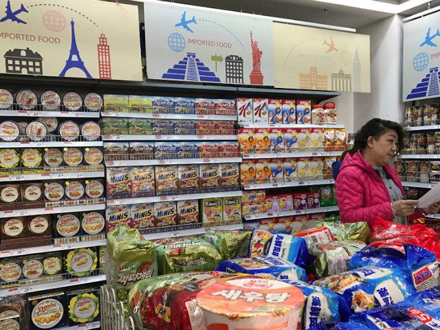 Chinese food regulation sparks disapproval from 37 nations