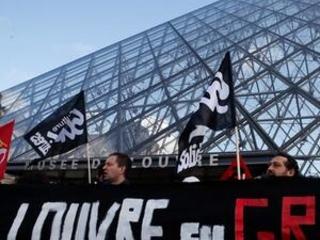 Paris Louvre museum closed amid strikes over pension plans