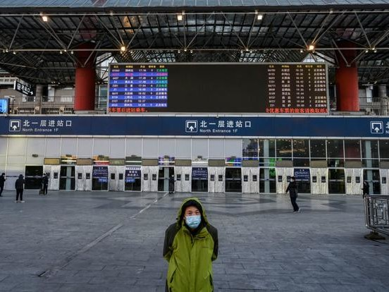Shocking Increase In Beijing COVID-19 Cases Puts China's Capital On High Alert