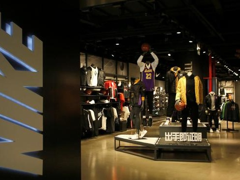 Despite Virtue-Betraying Apologies, Chinese Retailers Pull NBA Merchandise
