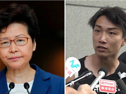 Hong Kong Braces For Violent Weekend After Protest Organizer Attacked; Lam Rules Out Concessions
