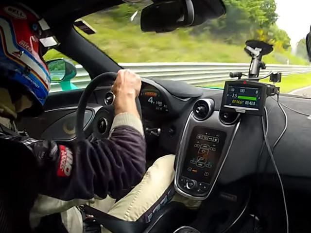 McLaren 600LT Sets A Storming 7:08.8 Lap Around The Nurburgring
