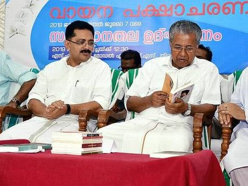 Use tech to promote reading: CM