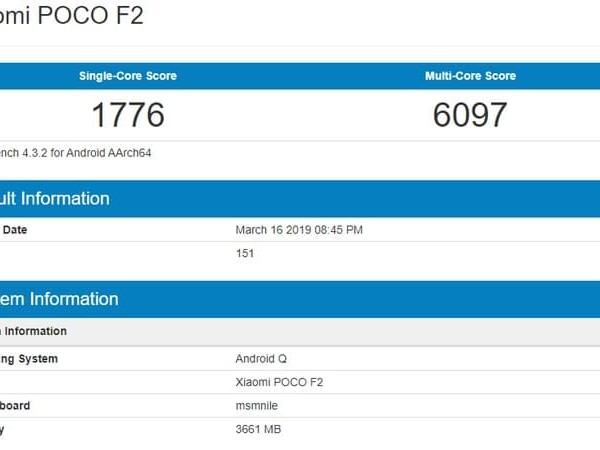 Poco F2 Allegedly Visits Geekbench With Snapdragon 855, 4GB RAM