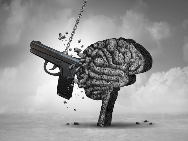 Mental Illness Isn't Associated With Gun Violence,Study Confirms