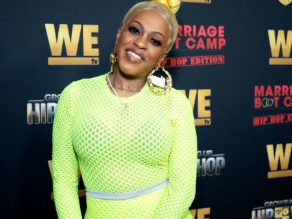Is This Lil Mo's New Man?