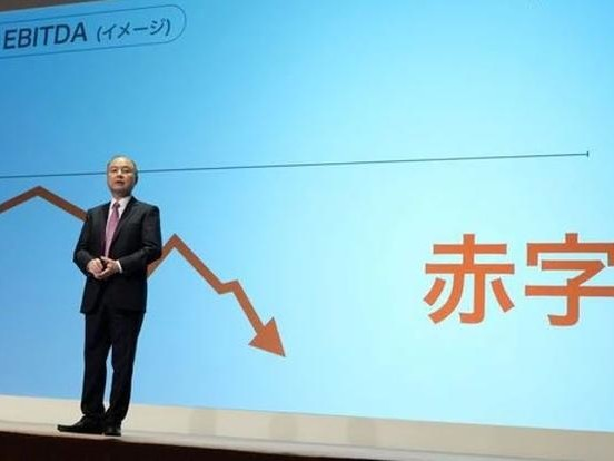SoftBank Is Beginning The New Decade How It Ended The Last