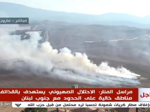 """Hezbollah's Response Begins: Israeli Soldiers """"Killed And Wounded"""" In Missile Attack"""