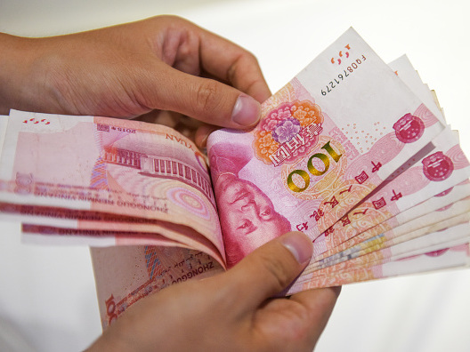 China GDP Growth Rate Slows to 6.1% in 2019