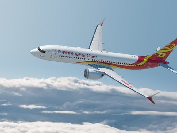 "China Raises ""Important Concerns'' On Boeing's 737 Max Ungrounding Attempt"