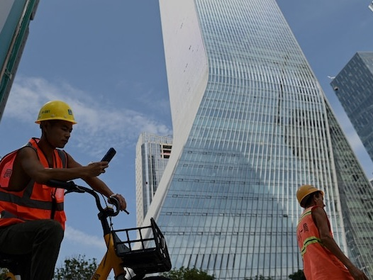 China's bond market slides as Evergrande's 3rd missed payment hammers the property sector, while smaller rivals scramble to avoid default