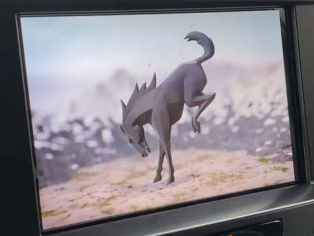 Is This The 2021 Ford Bronco's Animation Screen?