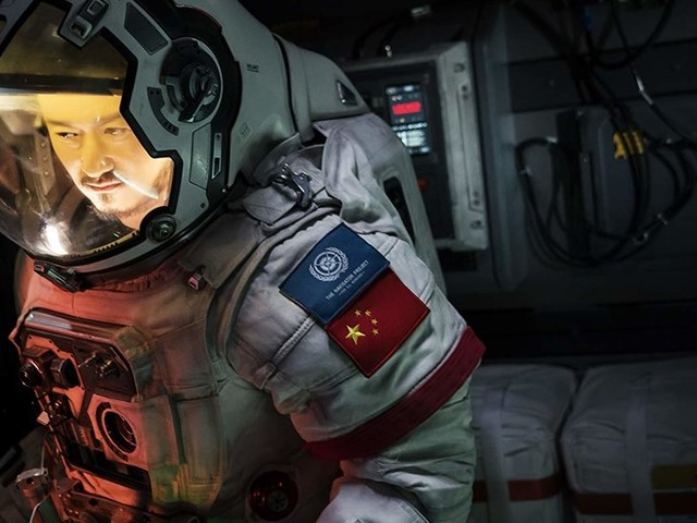 'The Wandering Earth' Review: Planetary Disaster Goes Global