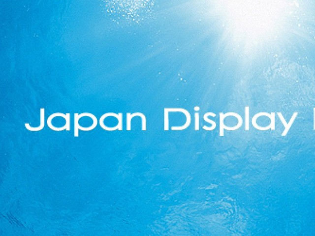 Apple Reduces Japan Display's Payment Periods to Improve Panel Supplier's Short-Term Financing