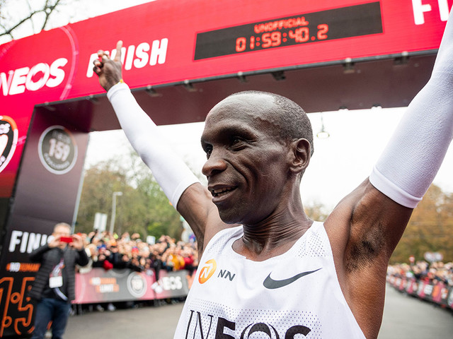 Eliud Kipchoge First to Run a Marathon in Less Than Two Hours in Unreleased Nikes