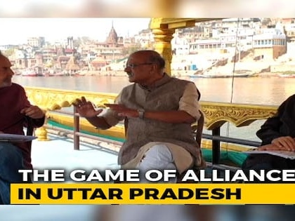 Akhilesh Yadav-Mayawati Alliance Impact: The Countdown With Prannoy Roy