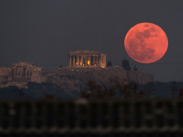 Super Flower Blood Moon: Where And When To Catch A Glimpse