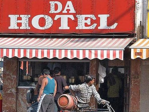 There is a lot in a name for Connaught Place's Kake-Da-Hotel