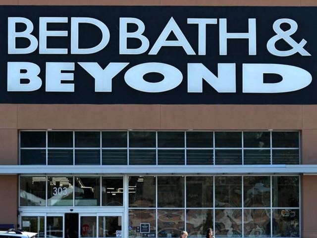 Best Bed, Bath & Beyond Black Friday Deals 2020