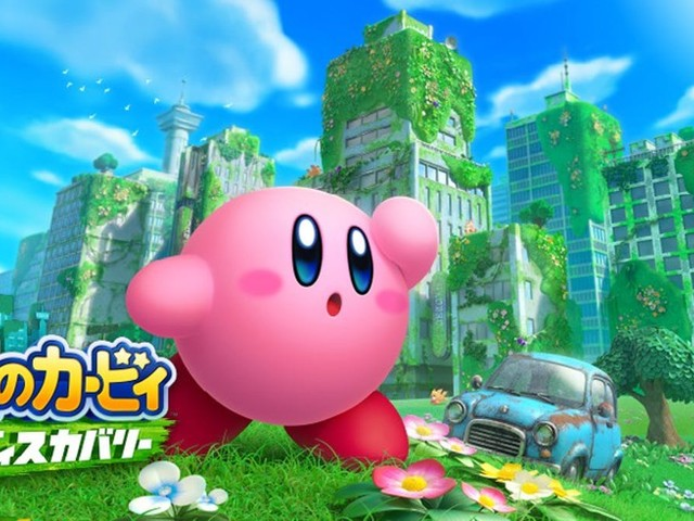 Nintendo Accidentally Leaks Next Kirby Game, Coming Spring 2022