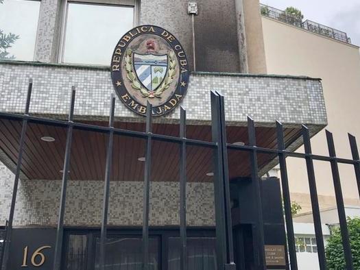 Cuba's Embassy In Paris Damaged InMolotov Cocktail Attack