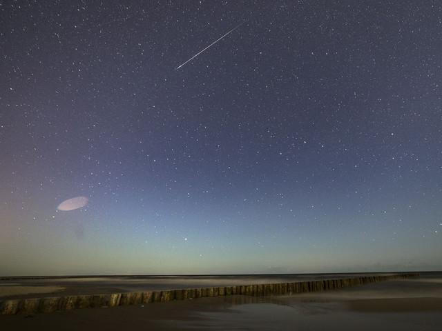 How to watch the Leonid meteor shower at its peak this weekend