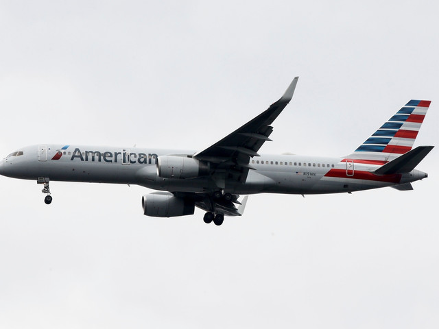 If you regularly fly American Airlines, this card will save you money in so many ways