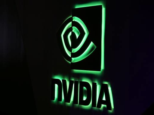 U.K. to investigate NVIDIA's arm acquisition over national security concerns
