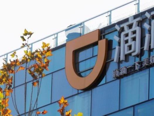 Beijing's Big Tech Crackdown Continues As Anti-Trust Regulators Probe IPO-Bound Didi Chuxing