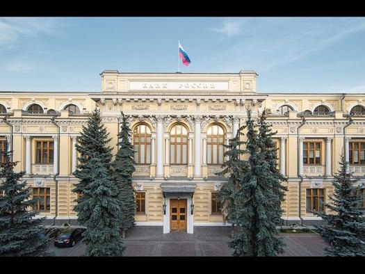 Russia Goes To War With Inflation