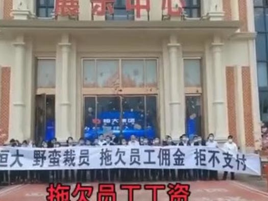 Evergrande Denies Rumors Of Bankruptcy As Crisis Boils Over, Social Unrest Breaks Out Across China
