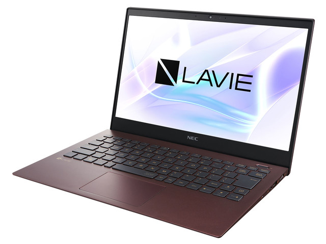 NEC LAVIE Pro Mobile: Incredibly Light 1.8 Lbs 13.3-inch Laptop