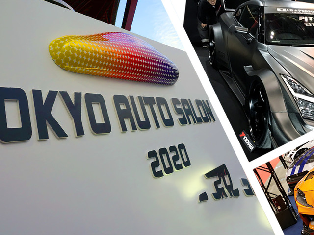 Auto Shows Might Be Dying But The 2020 Tokyo Auto Salon Didn't Disappoint