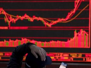 Global shares mixed in muted trading ahead of US Fed meeting
