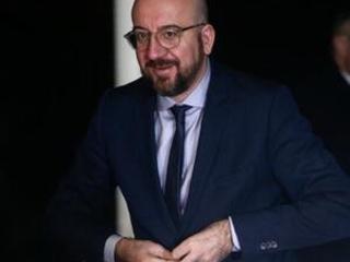 European Union soon to discuss enlargement procedure