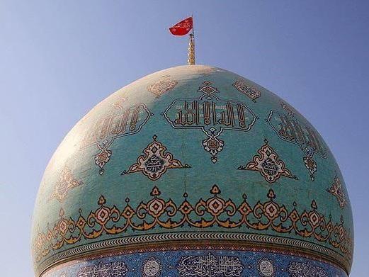 Red Flag Of Jihad Raised As 1000s Mourn Death Of Suleimani In Baghdad
