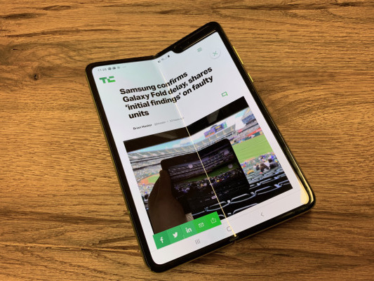 Best Buy cancels Samsung Galaxy Fold preorders