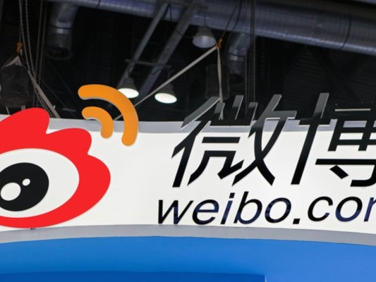 Why Weibo Corp Stock Could Be Cheap and Climb 30%