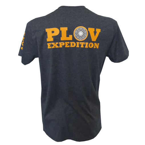 Plov expedition polo merettablazat sotetszurke 1920x1920 plov polo hata