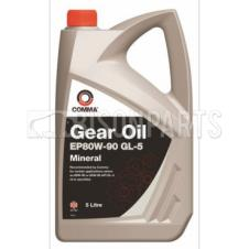 5W30 GEARBOX OIL 5 LITRES