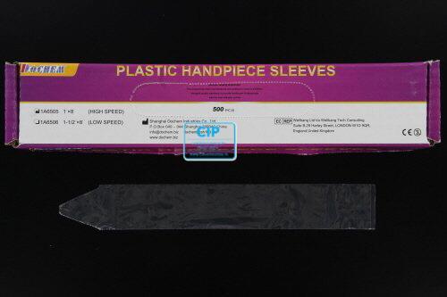 FHS PLASTIC HIGH SPEED HANDPIECE SLEEVES 20,3x2,5cm (500st)