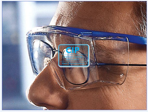 HAGER&WERKEN BESCHERMBRIL UVEX SUPER OTG 'OVER THE GLASSES' TRANSPARANT 355.539