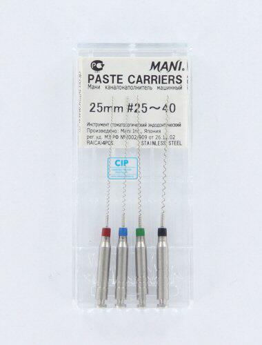 MANI LENTULO NAALDEN 25mm ASSORTED NR.1-4/25-40 (4st)