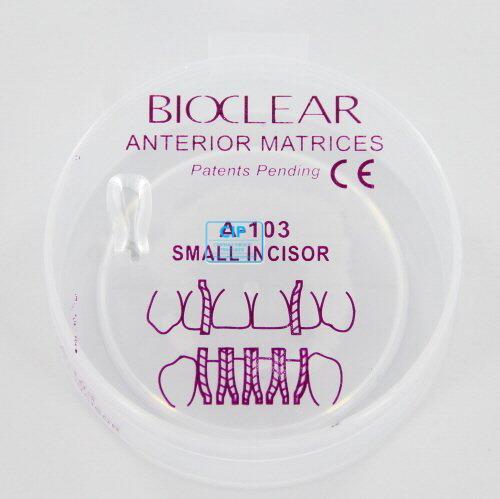 BIOCLEAR MATRIX ANTERIOR INDIVIDUAL SMALL INCISOR (25st)